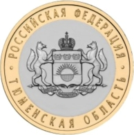 RUSSIA - RUSSIE - RUSSLAND - RUSIA 10 ROUBLE RUBLE BIMETAL BIMETALLIC TUMENSKAYA OBLAST UNC 2014 - Russia