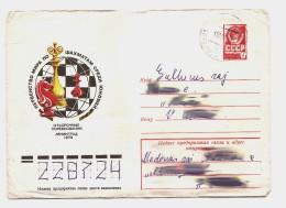 Chess  Tournament IN LENINGRAD RUSSIA - EX USSR LATVIA  LOCAL POST LUBANA - GULBENE 1980y  USED (0) - Schaken