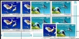 Nationalpark Vögel 1986 Mauretanien 901/2+ER-VB ** 22€ Löffler Seeschwalbe Naturschutz WWF Hb M/s Birds Sheet MAURITANIE - Protection De L'environnement & Climat