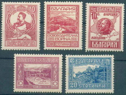 BULGARIA 1921 HISTORY Events MACEDONIA LIBERATION (third Edition) - Fine Set MNH - 1909-45 Regno