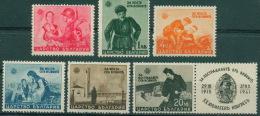 BULGARIA 1942 EVENTS People WAR VICTIMS - Fine Set MNH - 1909-45 Regno