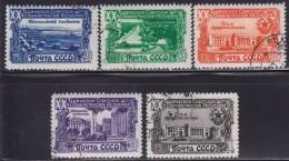 1(469). Russia USSR 1949 Tajik Soviet Republic - 20th Anniversary, Used (o) Michel 1419-1423 - Used Stamps
