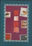 Chinese Philatelic Book With Author's Signature - San You Hwa Chiu - Taiwán (Formosa)