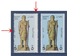 Egypt - 1989 - Scarce - Misperforate - ( Stamp Day - Statue Of K. Abr, Priest, 5th Cent. ) - MNH** - Egypt