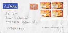 Australië - Olympische Zomerspelen 1984 - Los Angeles - Sporter Tijdens De Wedstrijd -M 784/886 Hoekblok Op Brief - Zomer 1984: Los Angeles