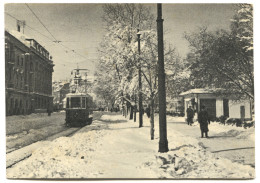 TRAM, STRASSENBAHN - Osijek Croatia, Old Postcard, 1959. - Strassenbahnen