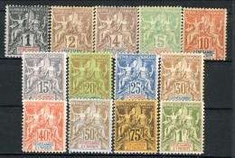 Senegambia E Niger 1903 Serie N. 1 - 13 Mista MNH-MH Catalogo (solo MH) € 310