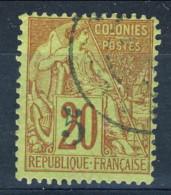 Senegal 1887 N. 1c (sovrastampa IV), 5 Su C. 20 Rosso Mattone Su Verde Usato Catalogo € 580 - Unclassified