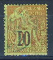 Senegal 1887 N. 4h (sovrastampa IX), 10 Su C. 20 Rosso Mattone Su Verde Usato Catalogo € 1800 - Unclassified