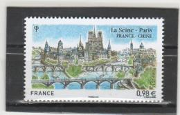 FRANCE      N°  4848 **  LUXE - Nuovi