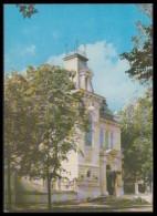 6140 RUSSIA 1977 ENTIER POSTCARD 2238 Mint KAZAN TATARSTAN ART MUSEUM MUSEE PAINT PAINTING PEINTRE ARCHITECTURE USSR