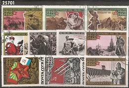 1968 - YT 3336 à 3345 (O)  - VC: 1.50 Eur. - 1923-1991 UdSSR