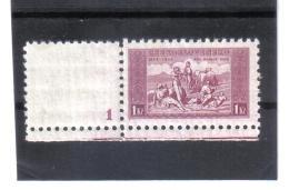 EIL262 TSCHECHOSLOWAKEI  1934  MICHL 331 Mit N° 1  Drei ZÄHNE Angetrennt ** Postfrisch Siehe ABBILDUNG - Tschechoslowakei/CSSR