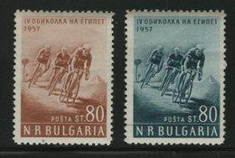 BULGARIA - VELO - CYCLE - BICICLETTA  -  PIRAMIDI - Ciclismo