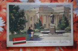 Tajikistan. STALINABAD CITY (DUSHANBE). Stalin Monument Near Central Communist Party Building. - Old USSR PC. 1950S - Tajikistan