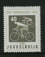 JUGOSLAVIA - VELO - CYCLE - BICICLETTA - Ciclismo