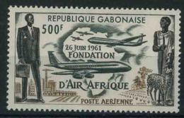 1962 Gabon, Fondazione Compagnia Aerea Air Afrique Aerei Serie Di Posta Aerea Completa (**) - Gabon (1960-...)