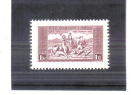 EIL258 TSCHECHOSLOWAKEI  1934  MICHL 330 X Auf KARTONPAPER Ungebraucht Ohne GUMMI Siehe ABBILDUNG - Tschechoslowakei/CSSR