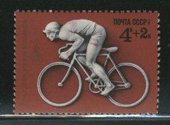 RUSSIA   - VELO - CYCLE - BICICLETTA - Ciclismo