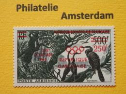 Gabon 1960, OLYMPICS ROME / OVERPRINT FAUNA BIRDS VOGELS: Mi 156, ** - Summer 1960: Rome