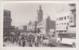 Pakistan - Karachi (Municipal Office) - With Stamp 1962 - Pakistan