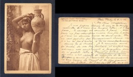 Tunisia/Tunisie - Original Postcard -  Bedouine  Carrying Water - Tunisia