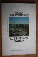KAZAKHSTAN + NAVOI CITY. SHEVCHENKO CITY. Full 15 PCs Set 1970s Rare! - Kazachstan