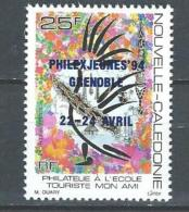 "Nle-Caledonie YT 657 "" Philexjeunes "" 1994 Neuf** - Nouvelle-Calédonie"