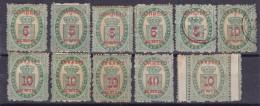 MACAU - SELOS FISCAIS - 1887 - AFINSA - Nº 29-31 -  - LOTE - Macau
