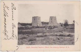 Turkmenistan, Türkmenistan - Merv, Marv, Merw (Mary) - Ruins Medresse 1903 - Turkmenistan