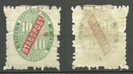 FINLAND HELSINKI 1866/68 Local City Post Stadtpost 10 Pen * - Finland