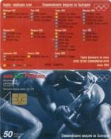 Telefonkarte Bulgarien - BulFon - Sport - Ringen  - 50 Units - 02/04  -  Auflage 55000 - Bulgarien