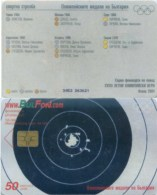 Telefonkarte Bulgarien - BulFon - Sport - Schießen  - 50 Units - 02/04  -  Auflage 55000 - Bulgarien