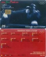 Telefonkarte Bulgarien - BulFon - Sport - Boxen  - 25 Units - 02/04  -  Auflage 60000 - Bulgarien