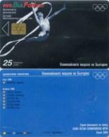Telefonkarte Bulgarien - BulFon - Sport - Gymnastik  - 25 Units - 02/04  -  Auflage 60000 - Bulgarien