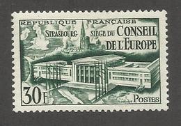 FRANCE - N°YT 923 NEUF* AVEC CHARNIERE - COTE YT : 5.50€ - 1952 - France
