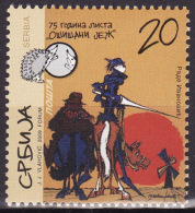 Serbia 2009 75 Years Anniversary Osisani Jez, Hedgehog, Don Quixote, Sancho Panza, Spain, Espana, MNH - Servië