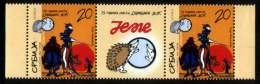 Serbia 2009 Hedgehog, Don Quixote, Sancho Panza, Spain, Espana, Middle Row, MNH - Servië