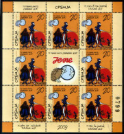 Serbia 2009 Hedgehog, Don Quixote, Sancho Panza, Spain, Espana, Mini Sheet, MNH - Servië
