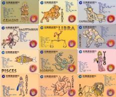 China 2004 China Construction Bank  Calendar Card -Zodiac 12Cards - Altri