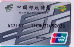 China 2007 Postal Savings Bank Of China  Card - Altri