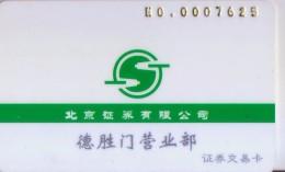 China  Beijing Securities Co., Ltd Securities Exchange Card - Other Collections