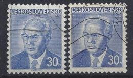 Czechoslovakia 1975  Gustav Husak  (o)  Mi.2283 X+y - Oblitérés