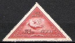 Chine  : N° Yvert  904  NSG -  Colombe De La Paix   . - Ongebruikt
