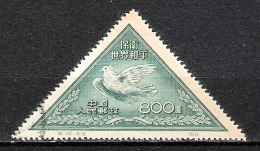Chine  : N° Yvert  905  Oblitéré  -  Colombe De La Paix   . - Ongebruikt