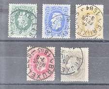 MICHEL 27-28-29-31-32- CALCULE VARIANTE LE MOINS CHERE - COTE 23 EURO - 1869-1883 Leopoldo II