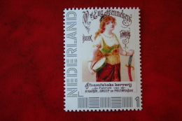 Stoom Tabak Kerverij Persoonlijke Postzegel POSTFRIS / MNH ** NEDERLAND / NIEDERLANDE - Timbres Personnalisés