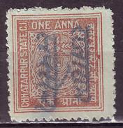 India-Chhatarpur State (Bundel)  State 1 Anna Court Fee/Revenue Type 5 #DF68 - India