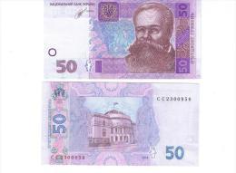 Ukraine - 50 Hryven 2014 Kubiv UNC Lemberg-Zp - Ukraine