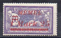 N°58 - 1,25 M  Sur  60c Violet Et Bleu  Neuf